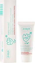 Voňavky, Parfémy, kozmetika Krém pre starostlivosť o prsia - Ziaja