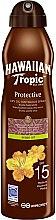 Voňavky, Parfémy, kozmetika Suchý olej na opaľovanie - Hawaiian Tropic Protective Argan Oil Spray SPF 15