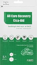 Voňavky, Parfémy, kozmetika Protizápalové náplasti upokojujúce - Purito All Care Recovery Cica-Aid