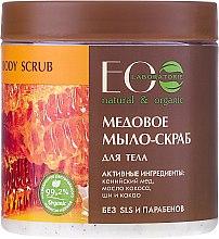 """Voňavky, Parfémy, kozmetika Mydlový telový peeling """"Med"""" - ECO Laboratorie Natural & Organic Honey Body Scrub"""
