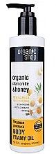 """Peniaci sa sprchový olej """"Medový harmanček"""" - Organic shop Body Foam Oil Organic Chamomile and Honey — Obrázky N2"""