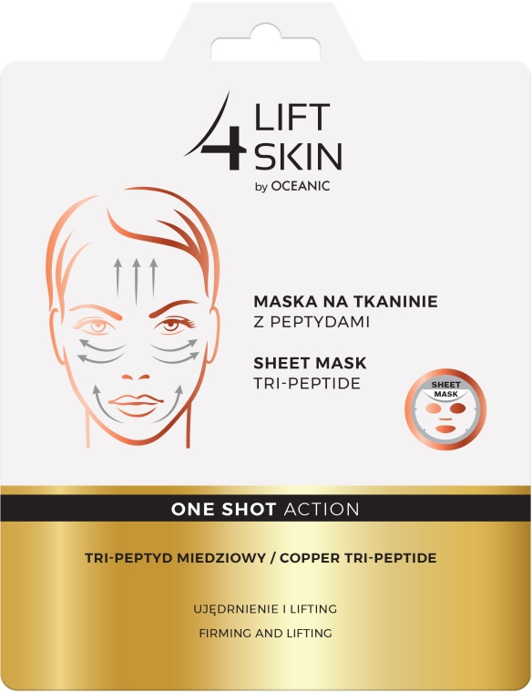 Látková maska s peptídmi - Lift4Skin Sheet-Mask Copper Tri-Peptide — Obrázky N1