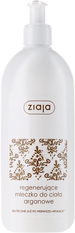Mlieko pre veľmi suchú pokožku s arganovým olejom - Ziaja Milk for Dry Skin With Argan Oil