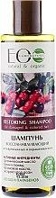 Voňavky, Parfémy, kozmetika Regeneračný šampón - ECO Laboratorie Restoring Shampoo