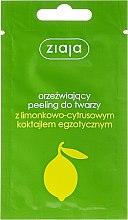 Peeling pre tvár - Ziaja Lime Facial Peeling Refreshing — Obrázky N1