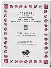 Voňavky, Parfémy, kozmetika Hydrogélová tvárová maska - Whamisa Organic Flowers Hydrogel Mask