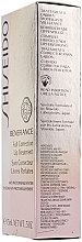 Balzam na pery - Shiseido Benefiance Full Correction Lip Treatment — Obrázky N3