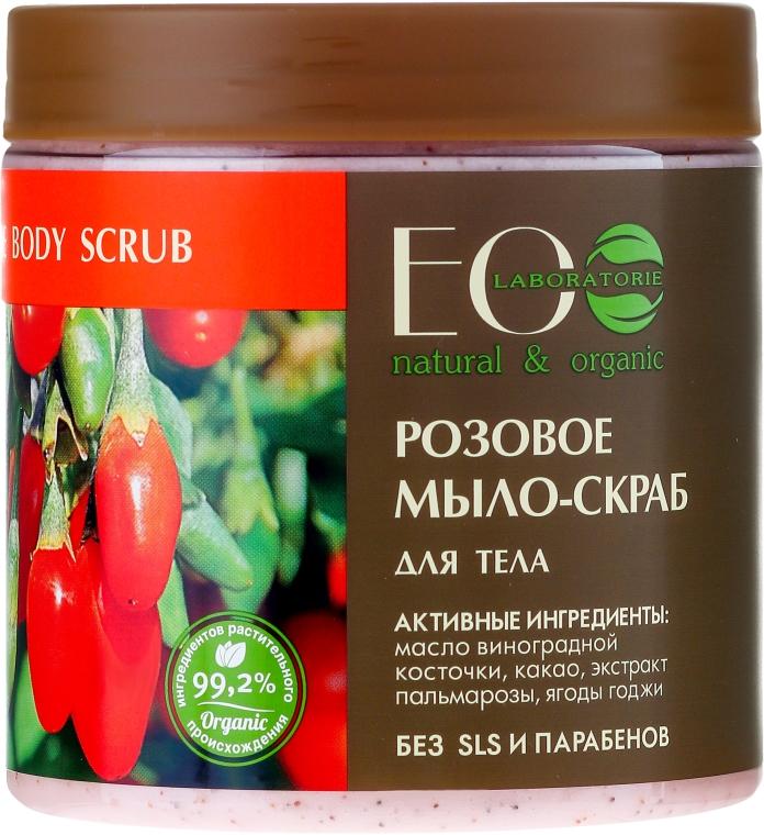 "Mydlo-peeling na telo ""Ružové"" - ECO Laboratorie Natural & Organic Rose Body Scrub"
