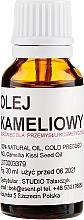 Voňavky, Parfémy, kozmetika Olej z kamélie 100% - Esent