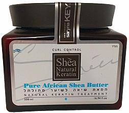Voňavky, Parfémy, kozmetika Regeneračný krém-olej na vlasy - Saryna Key Curl Control Pure African Shea Butter