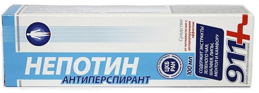 """Gél proti poteniu nôh s dezodoračným účinkom """"Nepotin"""" - 911"""