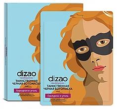 """Voňavky, Parfémy, kozmetika Tajomná čierna boto-maska na pokožku okolo očí """"Hyaluron a uhlie"""" - Dizao"""