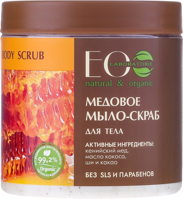 "Mydlový telový peeling ""Med"" - ECO Laboratorie Natural & Organic Honey Body Scrub"