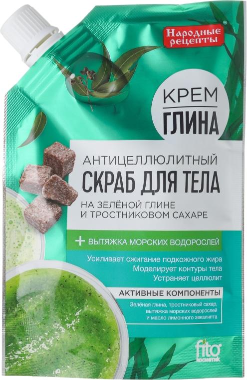 """Scrub na telo """"Anti celulitídny"""" - Fito Cosmetics Ľudové recepty"""
