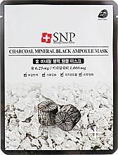 Voňavky, Parfémy, kozmetika Čistiaca pleťová maska s extraktom z dreveného uhlia - SNP Charcoal Mineral Black Ampoule Mask