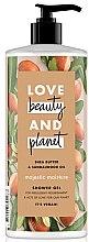 Voňavky, Parfémy, kozmetika Krémový sprchový gél - Love Beauty & Planet Shea Butter Shower Gel
