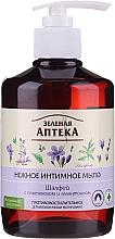 """Voňavky, Parfémy, kozmetika Jemné intímne protizápalové mydlo """"Šalvia"""" - Green Pharmacy"""