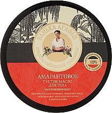 Voňavky, Parfémy, kozmetika Amarantové husté maslo na telo - Recepty babičky Agafji Kúpeľňa Agafji
