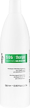 Voňavky, Parfémy, kozmetika Hydratačný a výživný šampón pre suché vlasy s mliečnymi proteínmi - Dikson S86 Nourishing Shampoo