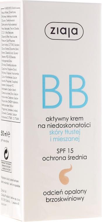 BB krém na mastnú a kombinovanú pleť - Ziaja BB-Cream SPF 15 — Obrázky N2