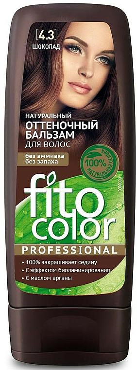 Tónovací balzam na vlasy - Fito Kosmetik FitoColor Professional