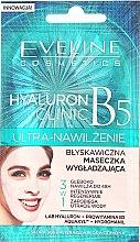 Voňavky, Parfémy, kozmetika Okamžitá vyhladzujúca maska - Eveline Cosmetics Hyaluron Expert Ultra-Hydration Smoothing Mask