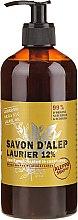Voňavky, Parfémy, kozmetika Tekuté mydlo Aleppo s vavrínovým olejom - Tade Laurel 12% Liquide Soap
