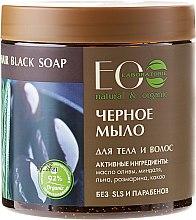 """Voňavky, Parfémy, kozmetika Mydlo na telo a vlasy """"Čierne"""" - ECO Laboratorie Natural & Organic Body & Hair Black Soap"""