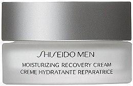 Voňavky, Parfémy, kozmetika Zvlhčujúci krém pre tvár - Shiseido Men Moisturizing Recovery Cream