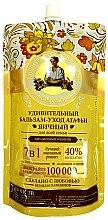 """Voňavky, Parfémy, kozmetika Balzam-starostlivosť """"Vaječný"""" 7v1 - Recepty babičky Agafie (doypack)"""