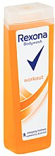 Voňavky, Parfémy, kozmetika Sprchový gél - Rexona Workout Shower Gel