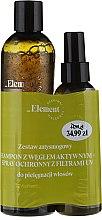 """Voňavky, Parfémy, kozmetika Sada """"Protismog"""" - _Element (shampoo/300ml+spray/150ml)"""