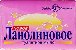 Voňavky, Parfémy, kozmetika Lanolinové mydlo na tvár a telo - Neva Kozmetika