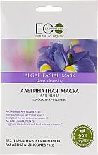"""Voňavky, Parfémy, kozmetika Alginátová maska na tvár """"Hlboké čistenie"""" - ECO Laboratorie Algae Facial Mask"""