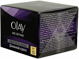 """Voňavky, Parfémy, kozmetika Denný krém """"Pružnosť pokožky"""" - Olay Age Defying Day Cream"""