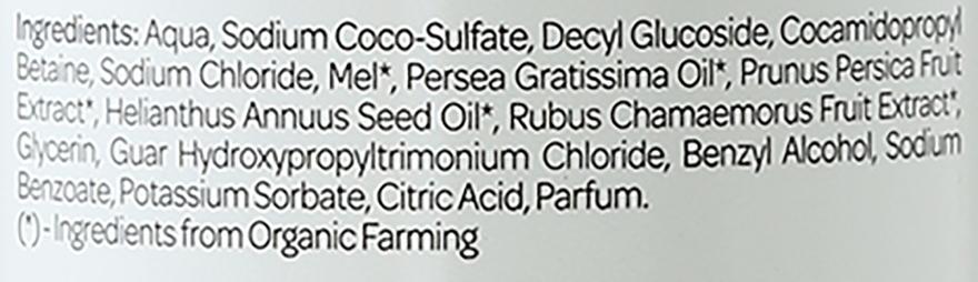 Šampón na vlasy - Organic Shop Avocado & Honey Repairing Shampoo — Obrázky N3