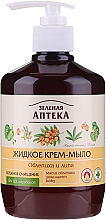 "Voňavky, Parfémy, kozmetika Tekuté krémové mydlo ""Rakytník a lipa"" - Green Pharmacy"