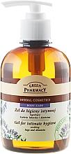 Voňavky, Parfémy, kozmetika Upokojujúci gél pre intímnu hygienu so šalviou a alantoínom - Green Pharmacy