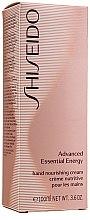 Krém na ruky - Shiseido Advanced Essential Energy Hand Nourishing Cream  — Obrázky N1
