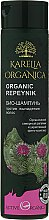 """Voňavky, Parfémy, kozmetika Bio šampón """"Organický lopúch"""" proti vypadávaniu vlasov - Fratti NV Karelia Organica"""