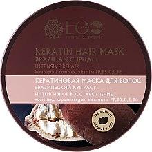 """Voňavky, Parfémy, kozmetika Keratínová maska na vlasy """"Intenzívna regenerácia"""" - ECO Laboratorie Keratin Hair Mask"""