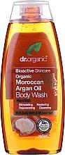 Voňavky, Parfémy, kozmetika Organický čistiaci prostriedok na telo s arganovým olejom - Dr. Organic Moroccan Argan Oil Body Wash