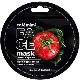 "Maska na tvár ""Paradajka a špenát"" - Cafe Mimi Face Mask"