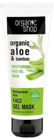 "Gélová maska na tvár ""Madagascar aloe"" - Organic Shop Gel Mask Face — Obrázky N1"