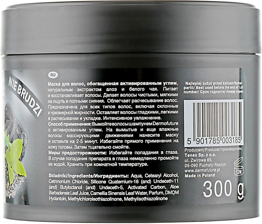 Aktívna maska na vlasy z aktívneho uhlia - DermoFuture Hair Mask With Activated Carbon — Obrázky N3