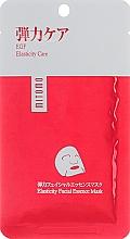Voňavky, Parfémy, kozmetika Maska na tvár s EGF - Mitomo Premium Elasticity Faciel Essence Mask