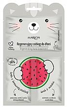 """Voňavky, Parfémy, kozmetika Regeneračná kúra na ruky """"Melón"""" - Marion Funny Animals Regenerating Hand Treatment"""