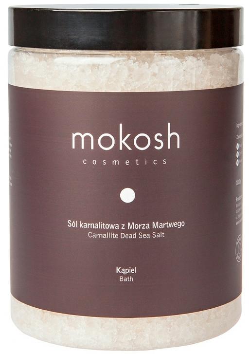Kúpeľová soľ z Mŕtveho mora - Mokosh Cosmetics Dead Sea Bath Salt