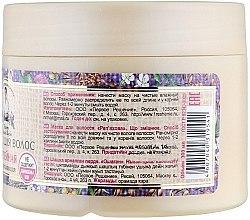 Vlasová maska Lopúchová - Recepty babičky Agafy — Obrázky N4