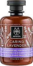 "Sprchový gél s éterickými olejmi ""Levanduľa"" pre citlivú pokožku - Apivita Caring Lavender Shower Gel For Sensitive Skin — Obrázky N2"